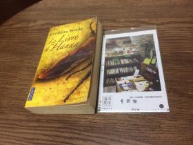 法文原版 Le Livre DHanna 【存于溪木素年书店】