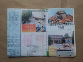 开封市交通.工商企业指南图(1990