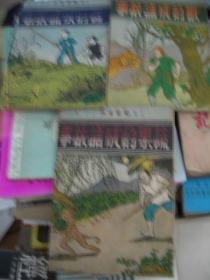儿童书局 成语丛书 3本合售  46年初版,包快递