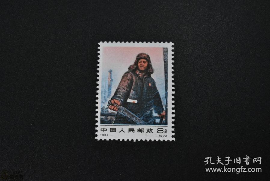 编44 中国工人阶级的先锋战士