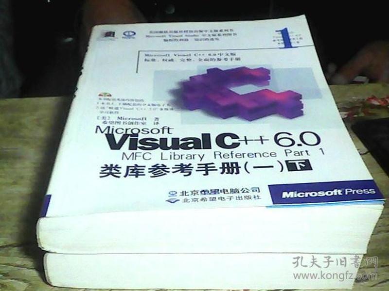 c++mfc实践报告_microsoft visual c  6.