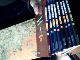福尔摩斯探案集 经典珍藏版【 全8册】高于九品         F1