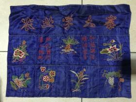 3文革时期 手工刺绣 带小袋子 (收纳储物袋