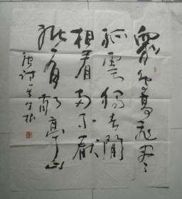 """李白""""独坐敬亭山"""""""