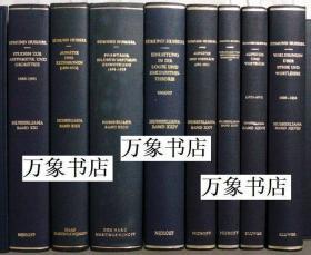 Husserl 胡塞尔全集 Husserliana  第22卷 1册  Aufsatze und Rezensionen  原版布面精装本 一版一印  私藏品上佳
