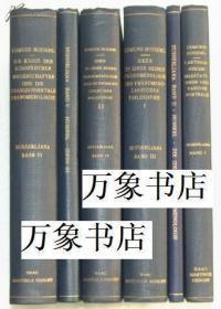 Husserl  胡塞尔全集  Husserliana 3-5卷 3册 观念 Ideen zu einer reinen Phänomenologie 原版布面精装本 私藏品上佳