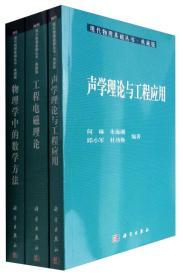 现代物理基础丛书(典藏版 2004-2013年57种 套装共59册)