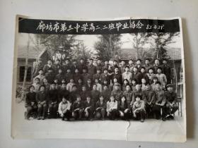 【廊坊风土人情80年代老照片】 廊坊三中1982年师生合影照啊 巨幅 见图