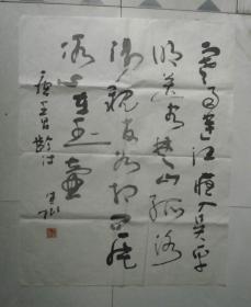 """王昌龄""""芙蓉楼送辛渐"""""""
