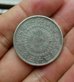 明治43年五十钱银币