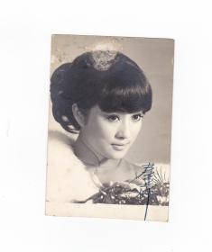 邵氏著名早期女影星【秦萍】 签名照片一张香港影画赠,非卖品