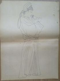 建国初期出版的宋代诗人周文璞的《恒野王》(520mm400mm)