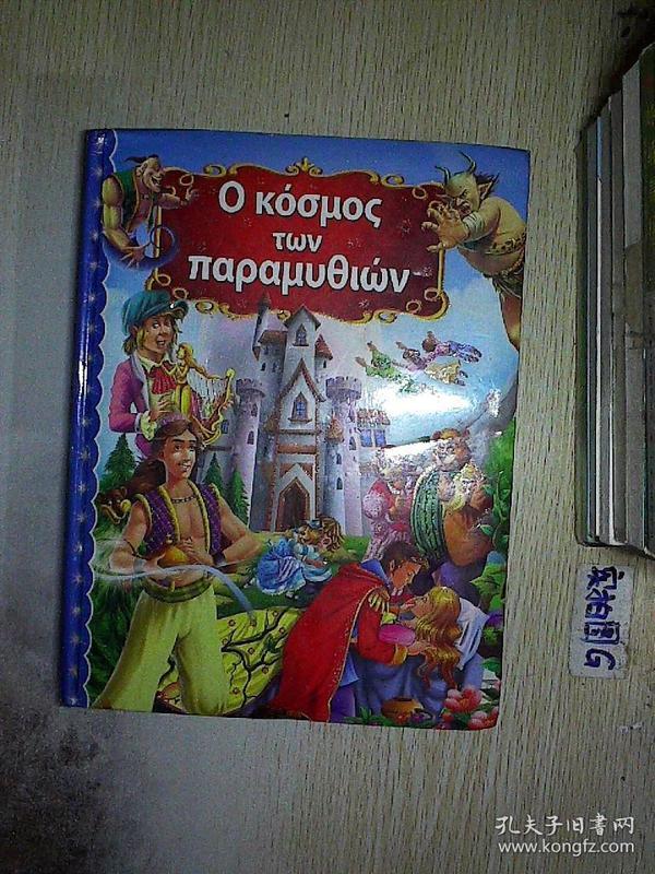 外文书 (011)