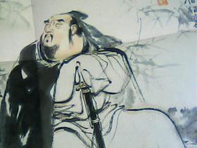 宋代大诗人陆游像(此为对开画,印刷品;韩敏画;宽52厘米,高76厘米;原为教学挂图)2开