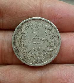 大正十三年50钱双凤银币