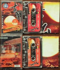 磁带-古筝·中国民乐精粹*