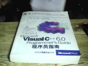 Microsoft Visual J++6.0 programmers guide程序员指南