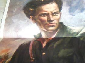 教学挂图 《奥斯特洛夫斯基》