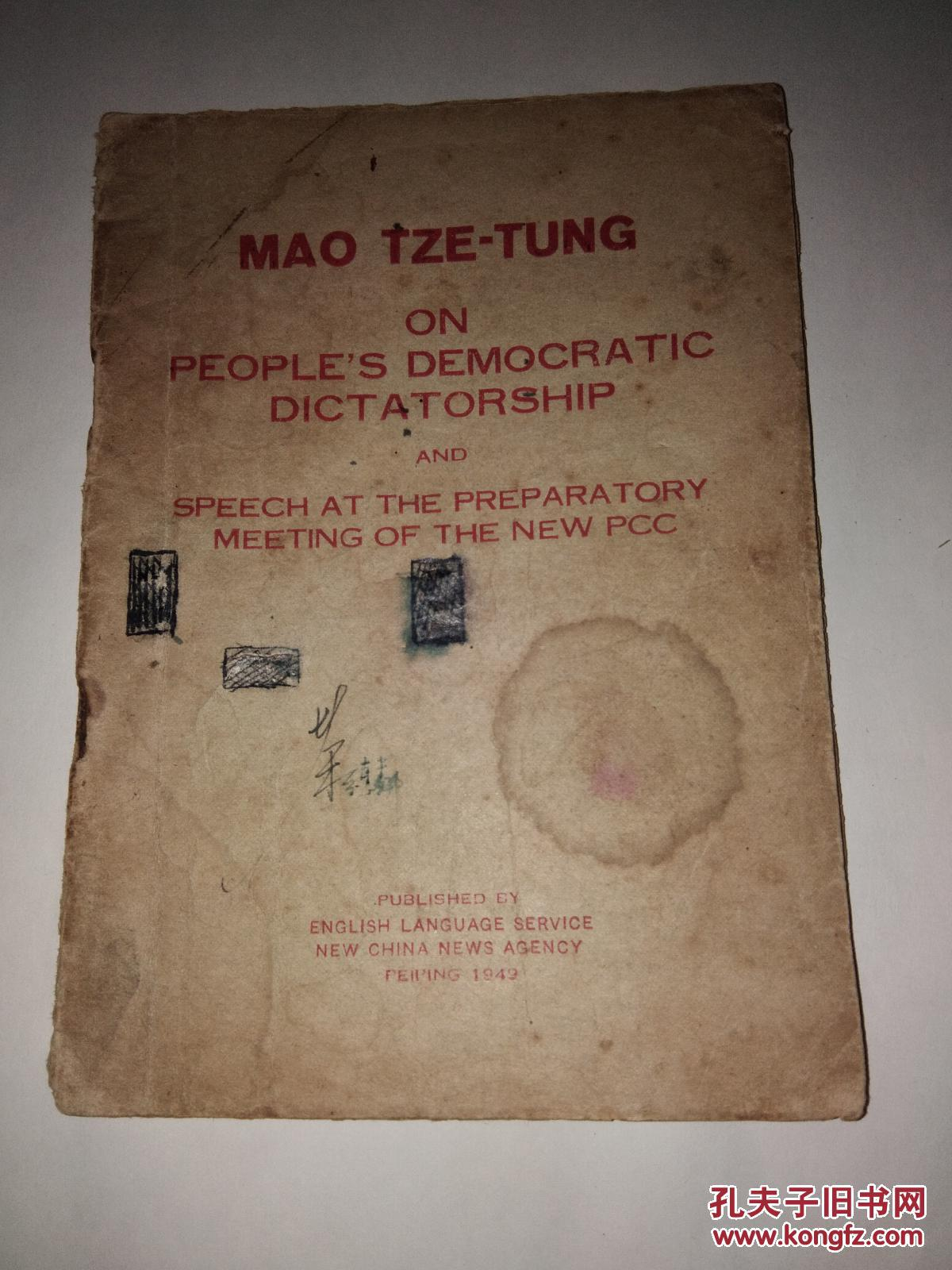 MAO TZE-TUNG ON PEOPLE\S DEMOCRATIC DICTATORSHIP