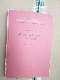 丹麦语 Økonomisk Vækst i Danmark ( BIND II:1914-1983) 精装大16开