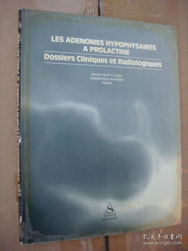 法文原版 Les adenomes hypophysaires a prolactine-dossiers cliniques et Radiologiques 全铜版纸插图本,12开