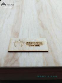 1:50 汉阙三重塔 中华古建筑实木模型 DIY套材 拼装简单赠工具包