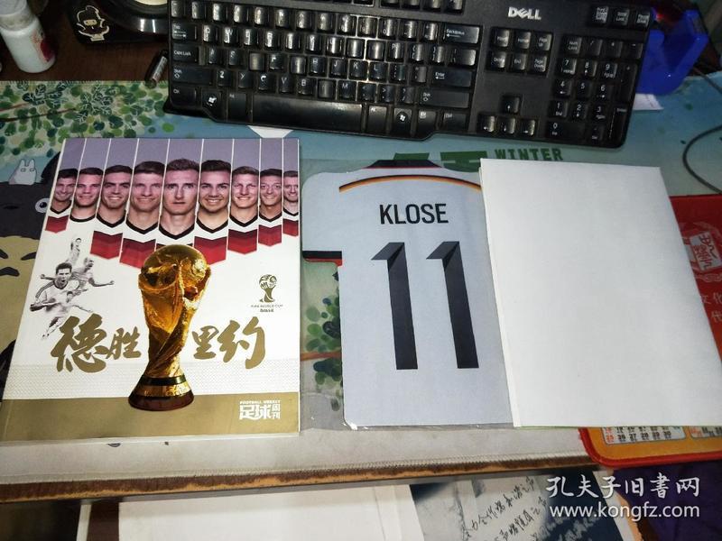 全部商品 天下状元书局 孔夫子旧书网图片
