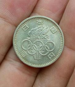 日本奥运会银币