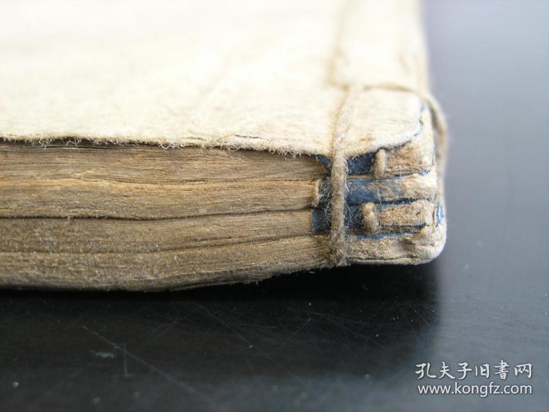 稀见的大开本嘉庆文宝堂大开本《玉堂对联》4卷4册全合订一厚册!!!。。。。。。。。,