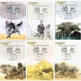 人教版初中语文全套6本789年级上下册课本人民教育出版社