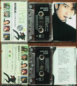 磁带-谢霆锋·好歌全记录*