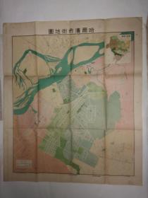 民国三十五年哈尔滨市街地图(92X79公分)