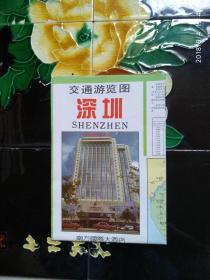 交通游览图 深圳