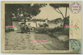 清末云南蒙自府街道建筑,有1906年巴黎殖民地展览会的戳记,于1909年贴邮票实寄过