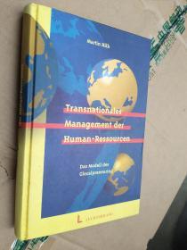 TRANSNATIONALES MANAGEMENT DER HUMAN-RESSOURCEN 德文原版 精装16开