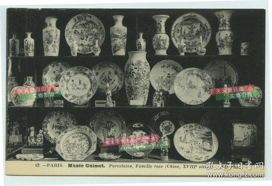 清代法国著名的吉美博物馆收藏的十七世纪中国瓷器展示