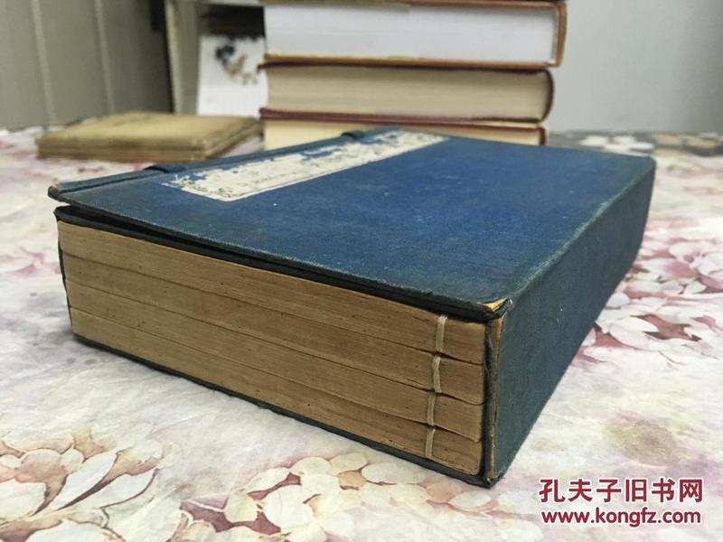增详评注聊斋志异图咏(原函下函9-16卷合订4册全,品佳!)