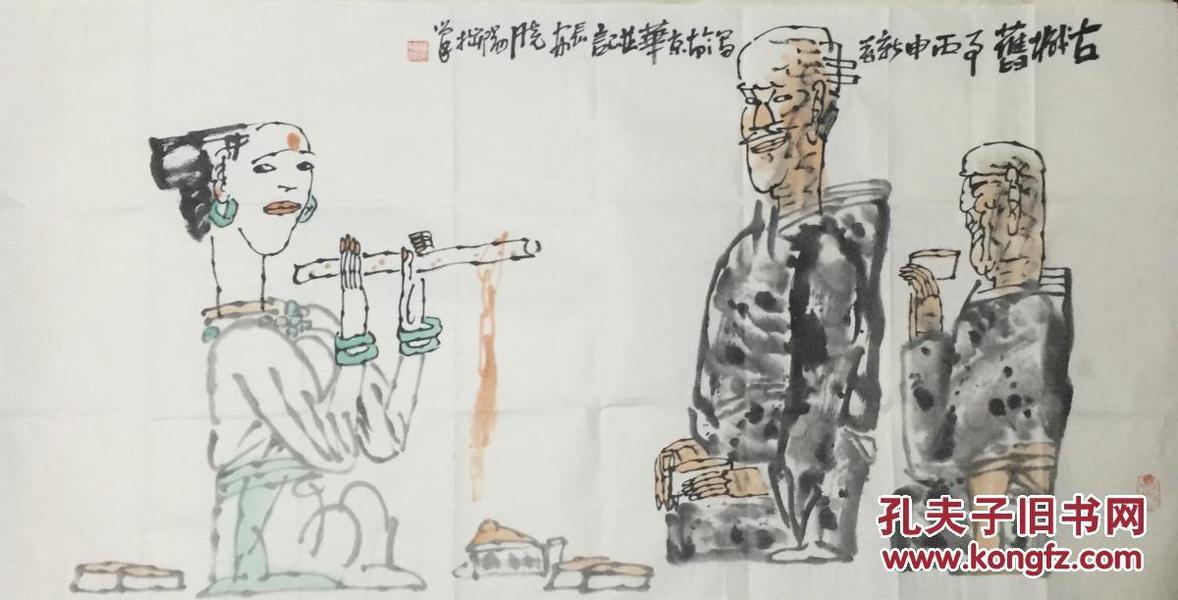 ★【顺丰包邮】·【杨晓阳】★中美协副主席、中国国画院院长、四尺整张人物画3(138*69CM)买家自鉴