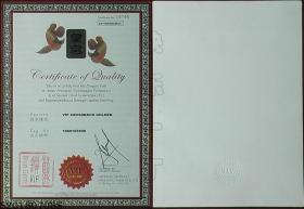证书-皇宫·龙鱼身份证书*