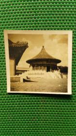 北京天坛皇穹宇