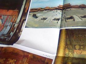 故宫博物院(三)内景 初中语文教学图片(3)2开
