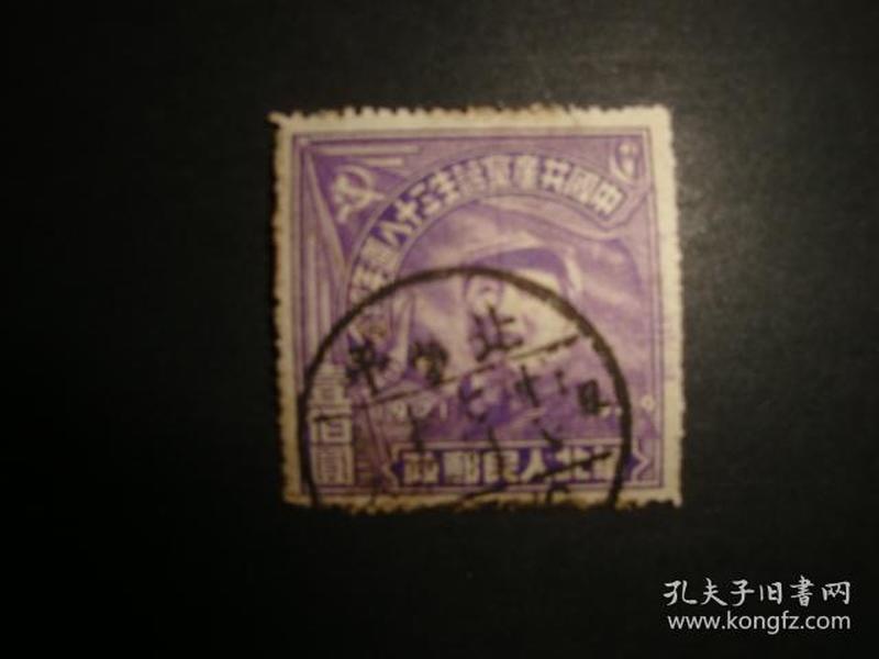 华北区建军28年纪念1枚信变体