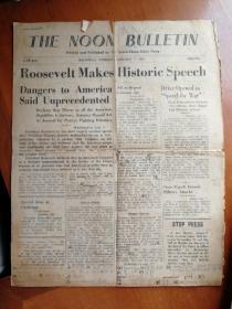 1941年上海午间新闻小版英文报纸