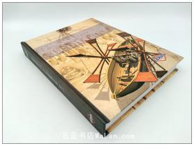 达芬奇的机器艺术 Las maquinas de Leonardo 西班牙语版