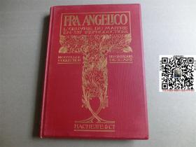 【现货 包邮】1911年德文原版《弗拉·安吉利科作品集》327幅作品图像  FRA ANGELICO