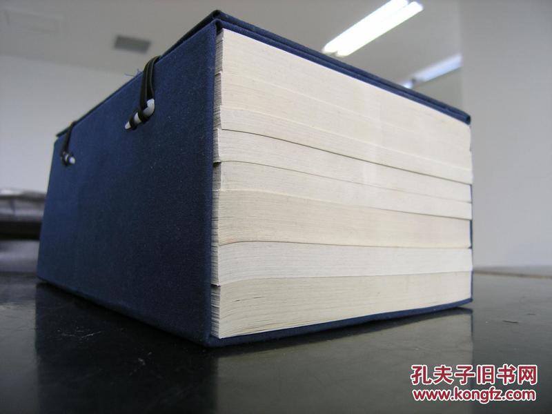 低价出售光绪《平阴县志》影印本,8大厚册,~识者得!··~~