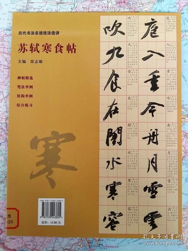最新上架 传承幸福书店 孔夫子旧书网