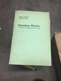 量子物理学【英文版】
