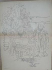 建国初期出版的南宋佚名绢本《朱云折槛图》(520mm400mm*2)两张