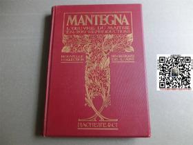【现货 包邮】1911年德文原版《安德烈亚·曼特尼亚作品集》 200幅作品图像 MANTEGNA